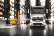 Daimler AG Mercedes-Benz Werk Wörth: Quality Made in Wörth